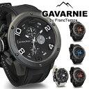 【機能性・デザイン性、共に最強腕時計】 メンズ腕時計 FrancTemps GAVARNIE フランテンプス ガヴァルニ ラバーベルト…