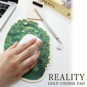 リアリティー ゴルフコース パッド/REALITY GOLF COURSE PAD マウスパッド フェルト 【メール便OK】 腕時計とおもしろ雑貨のシンシア プレゼント 【あす楽対応可】