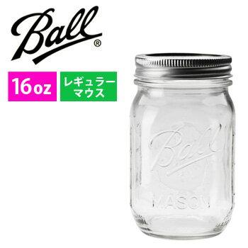 【ポイント10倍】 Ball Mason Jar ボール メイソンジャー Regular mouth 16oz clearレギュラーマウス16ozクリアー 480ml 輸入雑貨 フタ付き ボトル ガラス製 おしゃれ かわいい Ball社 腕時計とおもしろ雑貨のシンシア プレゼント 【あす楽対応可】