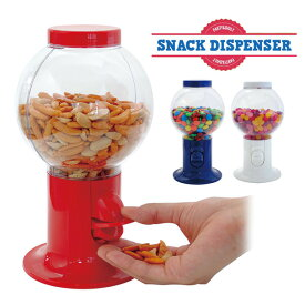 おもしろ 雑貨 プレゼント ギフト スナックディスペンサー キャンディーディスペンサー snack dispenser おもしろ雑貨 グッズ 輸入雑貨 レッド ホワイト ブルー プレゼント