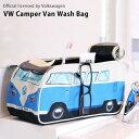 Volkswagen CAMPER VAN WASH BAGフォルクスワーゲン ウォッシュバッグ 公認アイテム トラベルポーチ 旅行 かわいい 輸入雑貨 腕時計...
