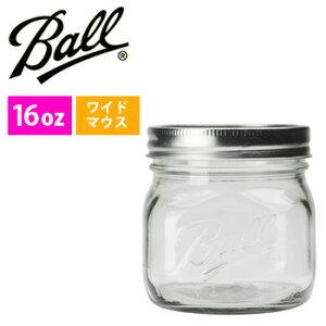 """Ball Mason Jar Wide mouth elite 16oz clear ボールメイソンジャー """"ワイドマウスエリート16オンスクリアー"""" Pint パイント 輸入雑貨 フタ付き ボトル ガラス製 おしゃれ かわいい Ball社 おもしろ雑貨のシ"""