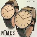 RELAX NIMES CAMO リラックス ニーム カモフラージュ 腕時計 ペアウォッチ 40mm 36mm (1本) 迷彩 カモフラ 個性派 …