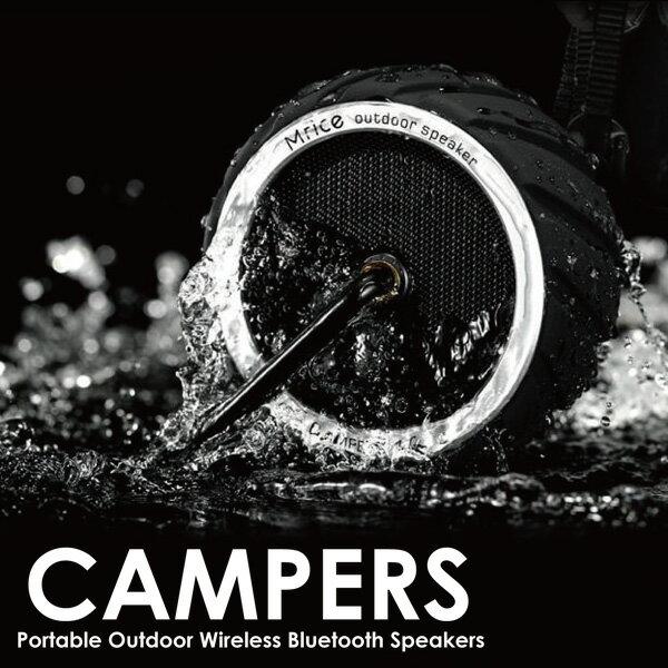 耐衝撃・防滴Bluetoothスピーカー CAMPERS 1.0 Portable Outdoor Wireless Bluetooth Speakers CAMPERS 1.0 アウトドア キャンプ トレッキング 自転車 野外 腕時計とおもしろ雑貨のシンシア 【あす楽対応可】
