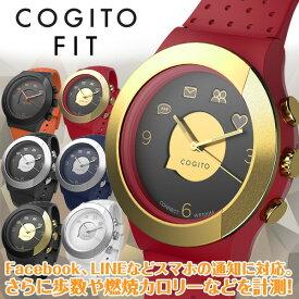 c530032bd0 スマートウォッチ COGITO FIT 活動量計機能付 アナログ腕時計 Bluetooth スマホ iphone 連動 メール