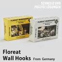 ドイツ FLOREAT社 ウォールフックセット 壁 カベ 画鋲 ピン フック プレゼント かわいい 穴 壁掛け フック 【メール便…