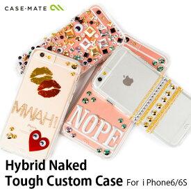 【case-mateケースメイト:正規品】iPhone6s/6ケース(1個) Hybrid Naked Tough Custom Case ハイブリッド ネイキッド タフ カスタム ケース 4.7 inch CM034304 ステッカー【あす楽対応可】