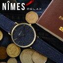 ペアウォッチ 腕時計 メンズ レディース おしゃれ 送料無料 RELAX リラックス NIMES ニーム 40mm 36mm (1本) 腕時計 ギフト お揃い ...
