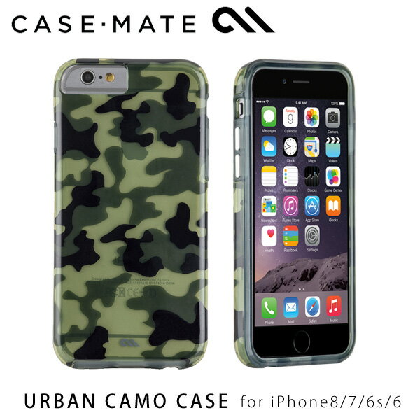 【case-mateケースメイト:正規品】iPhone8/7/6s/6 4.7 inch アーバンカモ Urban Camo Case iphone アイフォン 迷彩 おもしろグッズ 【メール便OK】 腕時計とおもしろ雑貨のシンシア プレゼント 【あす楽対応可】