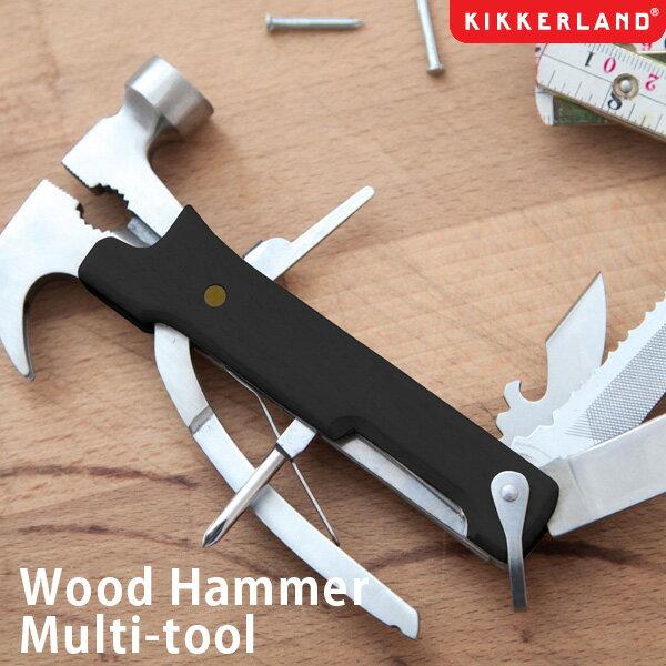 【KIKKERLANDキッカーランド】ウッド ハンマー マルチ ツール Wood Hammer Multi-tool ハンマー付きマルチツール プラスマイナスドライバ リーマー ボトルオープナー ヤスリ のこぎり ナイフ プライヤープレゼント 【メール便OK】【あす楽対応可】