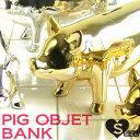 PIG OBJET BANKピッグオブジェバンク(S) 貯金箱 腕時計とおもしろ雑貨のシンシア プレゼント ギフト 【あす楽対応可】