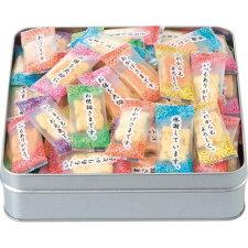 まえだ感謝のきもち<1500>★「いつもありがとう」「感謝しています」「お体を大切に」などお礼や感謝の気持ちを個々の包装パッケージにデザインした個包装の米菓詰め合わせ★【退職お礼】【退職お菓子】