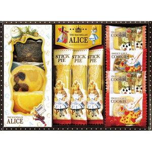 不思議の国のアリス スイーツセット<1500>★スティックパイ・マーブルクッキー・紅茶クッキー・オレンジケーキ・フルーツタルト・チョコブラウニーの洋菓子詰め合わせギフトセット★