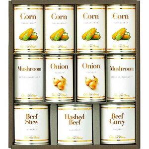 ホテルニューオータニ 缶詰セット<7000>★つぶ入りコーンスープ・オニオンスープ・国産マッシュルームスープ・ビーフカレー・ビーフシチュー・ハッシュドビーフの缶詰詰め合わせギフ