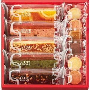 ひととえ キュートセレクション<1000>★オレンジケーキ、ミックスベリーケーキ、アップルシュトロイゼル、抹茶ショコラケーキ、ニューヨークブラウニー、ショコラクッキー、ストロベ