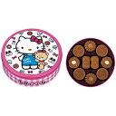 【母の日ギフト】【4種類計60枚入】ブルボン ハローキティ ココアクッキー缶<800>★4種類のココアクッキーが計60枚入ったキティちゃ…