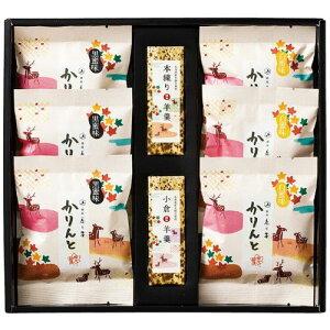 銀座鹿乃子 和菓子詰合せ<2500>★黒蜜と白蜜のかりんとう、小倉と本練りのようかんの詰め合わせギフトセット★お祝いのお返し、内祝いに♪【和菓子 ギフト】【出産祝い ギフト 内祝い