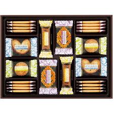【退職お菓子】サンリツサンフィガロ<1000>★退職お礼挨拶ギフトお菓子。6種類計42個入の個包装洋菓子詰め合わせギフトセット。高いコストパフォーマンスが人気の秘密。3種類のクッキーと3種類のパイの組み合わせ★【引っ越し挨拶】【30個以上入】【入学内祝い】