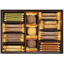 【送料込み(北海道、沖縄不可)】ブルボンハイセレクション<1000>★退職お礼挨拶ギフトお菓子個包装。チョコチップクッキー、エリーゼチョコ、チョコクレープ、バターロールなどクッキーとウエハースがセットの35袋計54個洋菓子詰め合わせ★