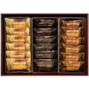 【退職 お菓子】ブルボン パウンドケーキセレクション<1000>★退職 お礼 挨拶 お菓子。バター味、ココア味、キャラメル味の3種類のパ…