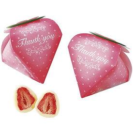 【プチギフト】【包装・熨斗がけ不可】まるごと苺ピュアショコラ1個<200>【 結婚式 お菓子 チョコレート 粗品 二次会 景品 】