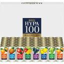 【送料無料(本州・四国のみ)】キリンハイパー100<5000>★オレンジジュース・アップルジュース・パインアップルジュース・ホワイトグレープジュース・グレープジュース・グレープフルーツジュース・マンゴ