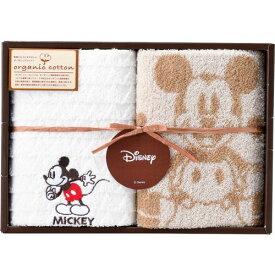 ディズニー<ミッキーマウス モダンプレイ>ウォッシュタオル2P<1000>【 出産祝い ギフト 内祝い 結婚祝い 出産内祝い 快気祝い お礼 ご挨拶 引っ越し 挨拶 引越し 】