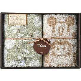 ディズニー<ミッキーマウス モダンプレイ>フェイスタオル&ウォッシュタオル<1500>【 出産祝い ギフト 内祝い 結婚祝い 出産内祝い 快気祝い 】