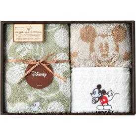 ディズニー<ミッキーマウス モダンプレイ>フェイスタオル&ウォッシュタオル2P<2000>【 出産祝い ギフト 内祝い 結婚祝い 出産内祝い 快気祝い 】