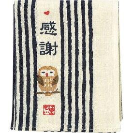 濱文様 ひとことはんかち<感謝/500>【 プチギフト 引っ越し 挨拶 お礼 ハンカチ プレゼント 】