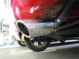 5次元 シボレー HR52S マフラーカッター 品番:MC10-22112-006 5ZIGEN