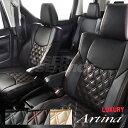Artina アルティナ LUXURY ラグジュアリー シートカバー 品番 2035 アルファード AGH30W AGH35W