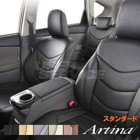 アルティナ シートカバー アクア NHP10 シートカバー スタンダード 2501 Artina 一台分
