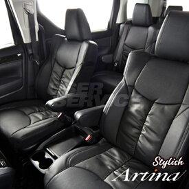 アクア シートカバー NHP10 一台分 アルティナ 2506 スタイリッシュ レザー シートカバー