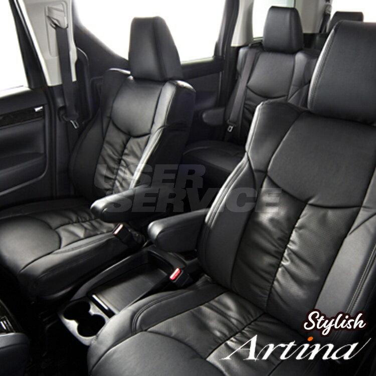 アルティナ S-MX RH1 RH2 スタイリッシュ レザー シートカバー 品番 3301 Artina 一台分
