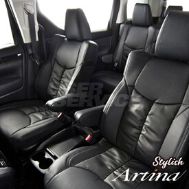 アルティナ ハスラー MR31S スタイリッシュ レザー シートカバー 品番 9952 Artina 一台分