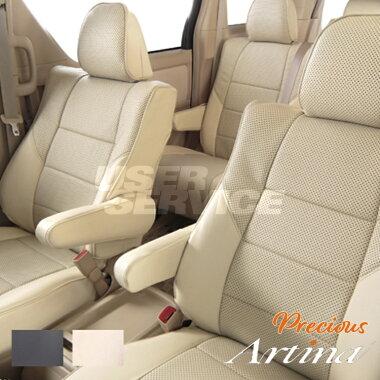 アルティナシートカバーアクアNHP10シートカバープレシャスレザー品番2505Artina一台分