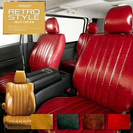 ジムニーシエラ シートカバー JB74W アルティナ シートカバー レトロスタイル 9964 Artina