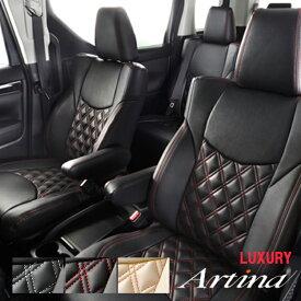 セレナ シートカバー C27 アルティナ シートカバー ラグジュアリー 6415 Artina