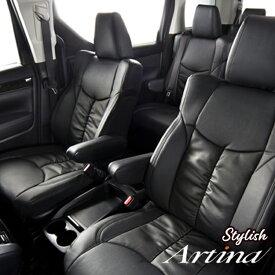 タント タントカスタム シートカバー LA650S LA660S アルティナ シートカバー スタイリッシュ レザー 8065 Artina