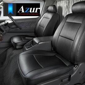 アズール アクア NHP10 シートカバー ブラック AZ01R14 ヘッドレスト分割型 Azur