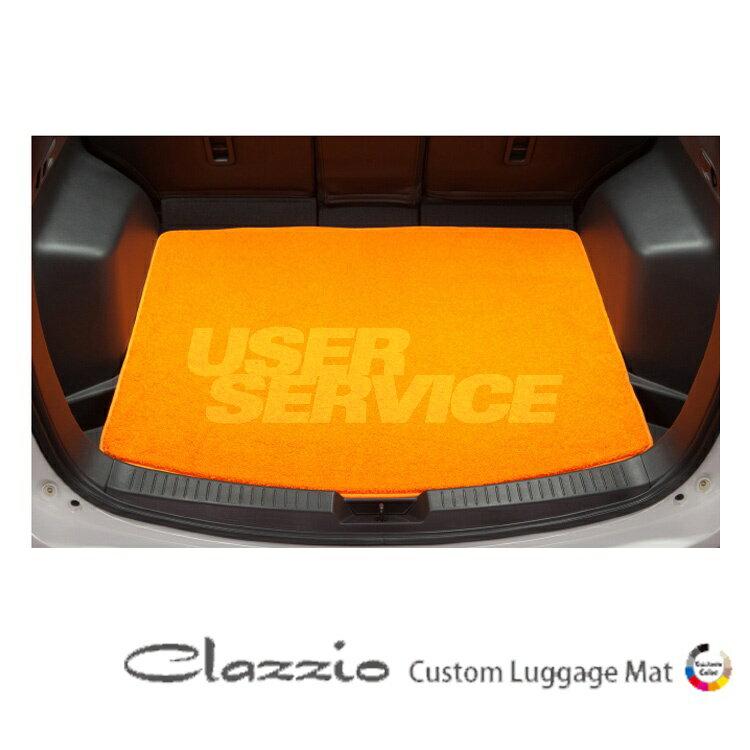 クラッツィオ リーフ ZAA-AZE0 カスタムラゲッジマット Mサイズ EN-5302-G601 Clazzio