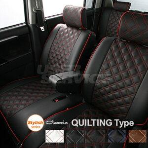 タント タントカスタム シフォン カスタム シートカバー LA600S LA610S  LA600F LA610F 一台分 クラッツィオ ED-6515 キルティング タイプ 内装
