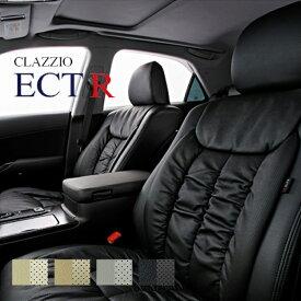 レクサス シートカバー USF40 一台分 クラッツィオ 品番ET-1430 クラッツィオECT R