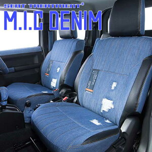 eKワゴン H82W 4人乗り シートカバー グレイス MIC デニム CS-MD011-B