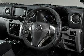 ボクシースタイル NV350キャラバン E26 2型 ユーロステアリング ver2 boxystyle