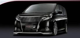 シルクブレイズ エスクァイア ZRR/ZRW8# フロントグリル ツートン塗装 ボディカラーブラック SILK BLAZE
