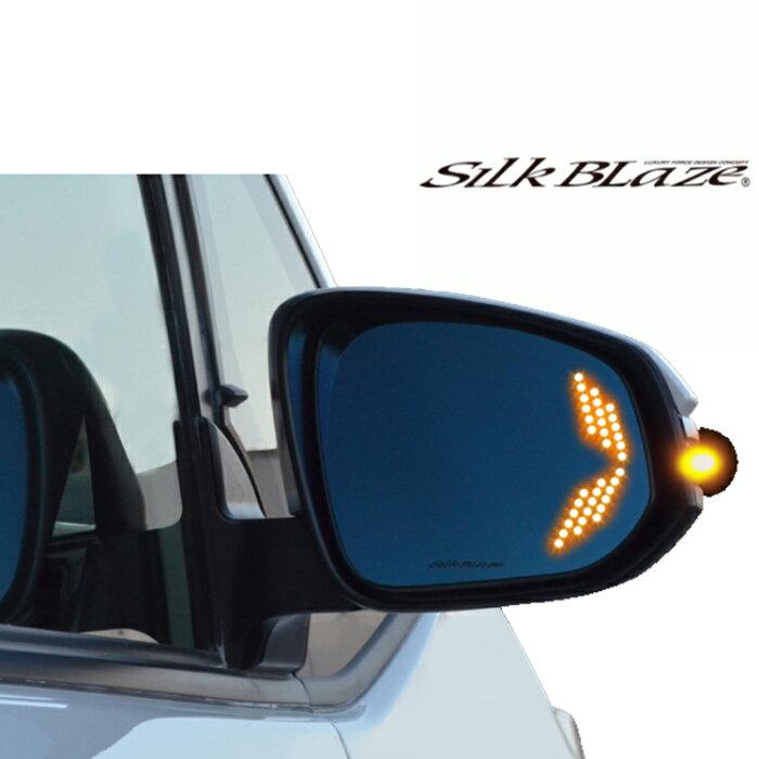 シルクブレイズ ノア ヴォクシー エスクァイア 80系 ZRR 80/85G/W ZWR80G ウイングミラー トリプルモーション SilkBlaze