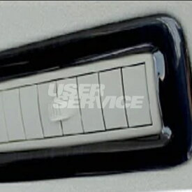 送料無料 セカンドステージ エスクァイア ノア ヴォクシー ZWR ZRR80系 ルーフダクトパネル グレー T233GYW SecondStage