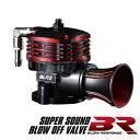 レガシィ レガシーB4 BE5 スーパー ブローオフバルブ BR リリース 大気開放タイプ 70682 BLITZ ブリッツ